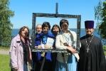 Поездка в Чкаловск